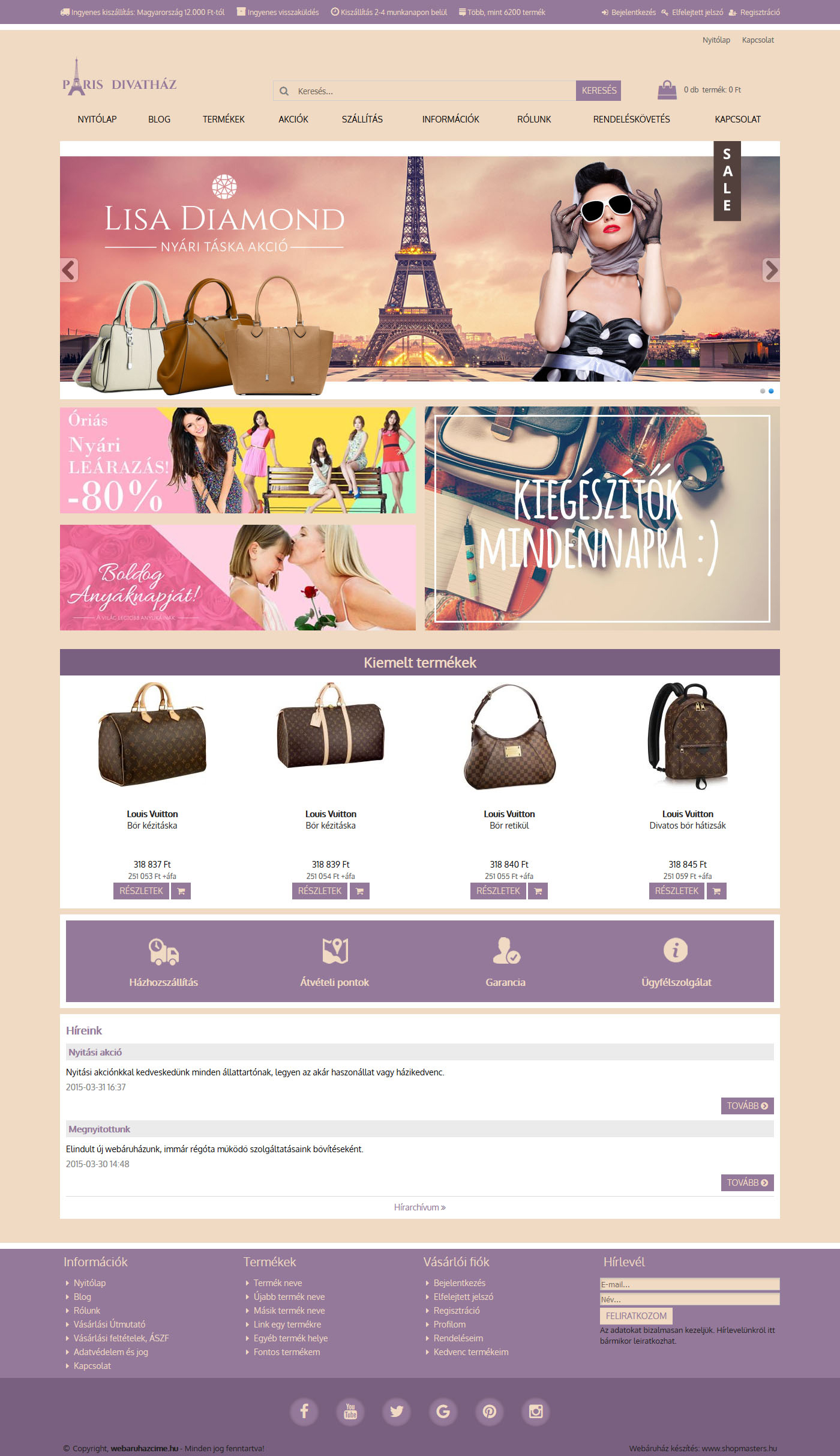 Marzipan webáruház webdesign, arculat